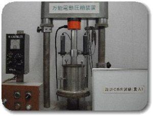 JIS A 1211 設計CBR試験及び修正CBR試験の貫入写真