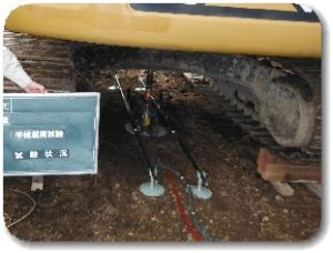 JGS 1521  平板載荷試験-地盤の反力写真