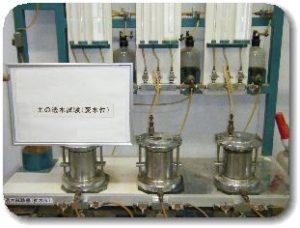 JIS A 1218  土の透水試験-変水位の写真