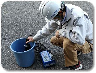 水質分析の写真